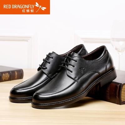 紅蜻蜓正裝皮鞋男春季真皮透氣系帶男士皮鞋頭層牛皮英倫正裝鞋工作婚鞋