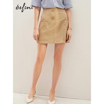 伊芙麗短裙女裙子夏裝韓版修身高腰A字裙包臀半身裙女