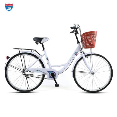 山思自行车男女式公主车24寸/26寸复古通勤车轻便学生城市休闲单车
