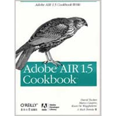 ADOBE AIR 1.5 COOKBOOK(影印版)