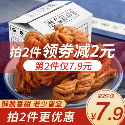 集香草天津風味麻花500g 散裝零食小吃 天津特產手工酥脆袋裝小麻花