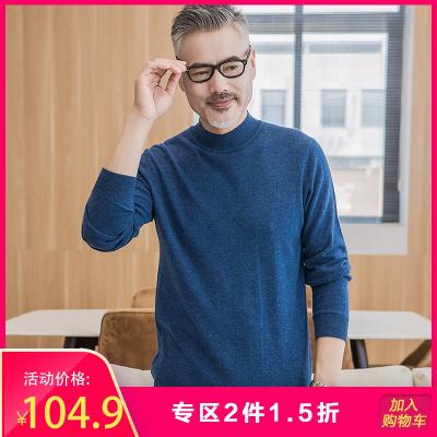 红豆旗下相思鸟(xiangsiniao)男士棉羊毛衫经典半领时尚气质款100%纯绵羊毛衫男M1537