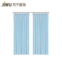 苏宁极物仿丝质感柔滑基础素色窗帘 天蓝色 1.4m宽×2.6m高(片)
