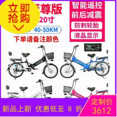 新國標電動自行車鋰電成人助力車代步車電瓶車腳踏電動車外賣送餐