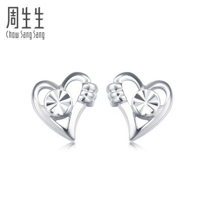 周生生(CHOW SANG SANG)Pt950铂金心型耳环耳饰白金耳钉 女款34034E计价