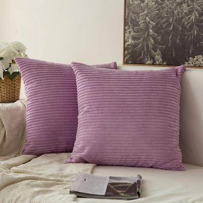 抱枕靠垫卧室靠枕床头沙发靠背垫办公室腰靠纯色条纹抱枕套不含 葡萄紫 60x60cm抱枕套+枕芯(适合床头.沙发.大靠背)