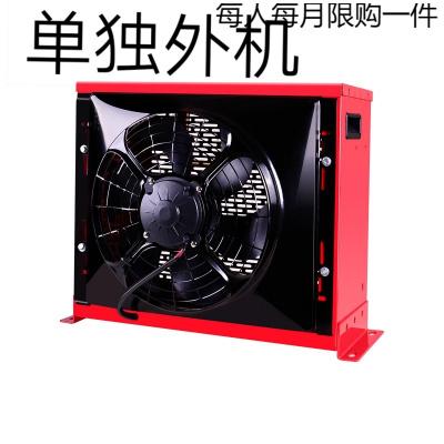 卡米大貨車駐車空調24V制冷房車挖機工程車專用汽車電動12伏車載空調 花色