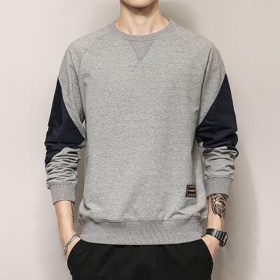 波斯萊 春季新款純色長袖T恤簡約套頭運動衛衣男潮流韓版男裝百搭上衣