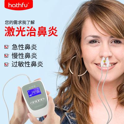 哈斯福鼻炎仪G002-B型 过敏性激光鼻炎理疗仪急性慢性清洗理疗器成人儿童老人家用其他鼻腔气管炎症鼻塞光疗护理