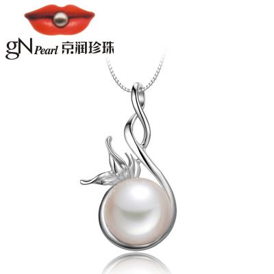 京潤珍珠 花戀 8-9mm白色淡水珍珠吊墜 S925銀鑲嵌送女友