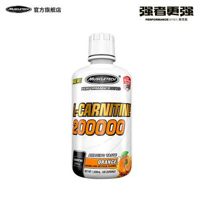 Muscletech肌肉科技左旋肉堿20w 男女健身液體左旋十萬200000 橙子味