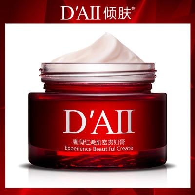 DAII倾肤奢润红嫩肌密贵妇膏面霜保湿轻盈易吸收遮瑕面霜小红瓶50g