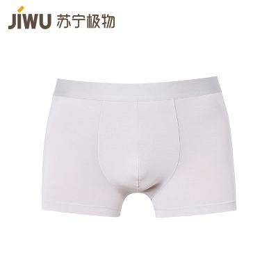 JIWU брэндийн эрэгтэй дотуур өмд цайвар саарал XL