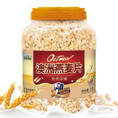 家家麥罐裝澳洲純燕麥片1kg即食免煮沖飲早餐