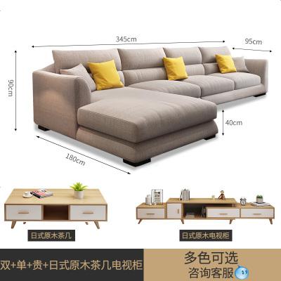 顧致北歐布藝沙發組合 客廳現代簡約可拆洗小戶型布沙發組合家具套裝
