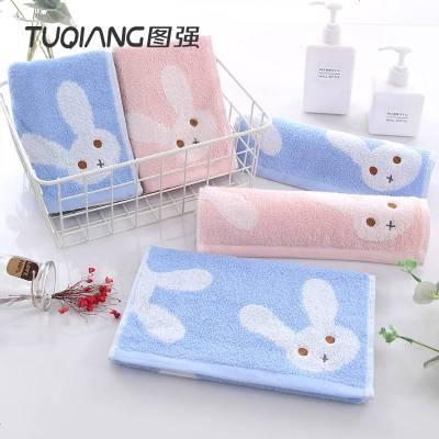 圖強4條裝純棉童巾 成人男女兒童寶寶柔軟吸水家用洗臉全棉小毛巾