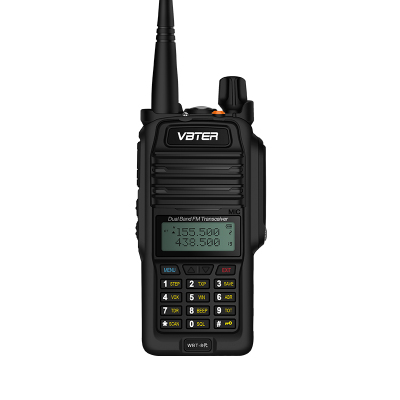 威貝特WBT 大功率對講機手持戶外民用1-50公里雙段雙頻防水對講器WBT-8代黑色