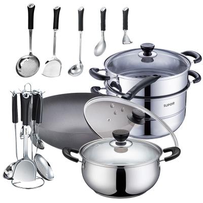 蘇泊爾(SUPOR) 鍋具套裝炒鍋湯鍋蒸鍋鍋鏟湯勺廚房炊具組合套裝鍋 電磁爐燃氣通用鍋具9件套