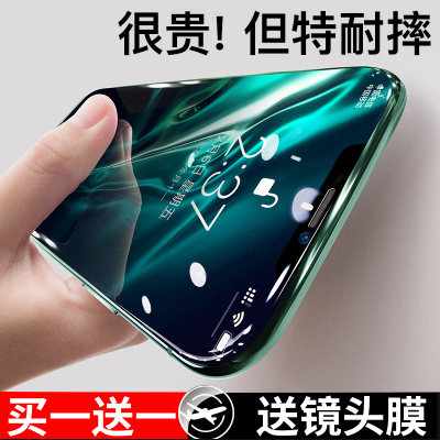 iPhone11鋼化膜X防窺膜蘋果11ProMax手機貼膜XsMax全屏覆蓋XR全包XS護眼iPhoneXR防摔藍光屏保