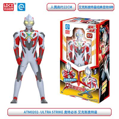靈動創想Ultra Strike奧特必殺宇宙英雄兒童玩具男孩動漫艾克斯奧特曼ATM0202
