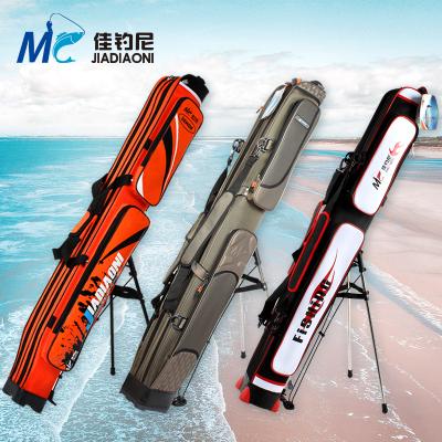 佳釣尼(JIADIAONI) PU皮1.25米防水竿包 漁具包兩三層免安裝魚竿包釣魚包支架包魚包