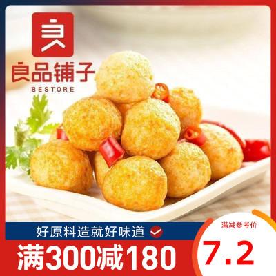 良品鋪子 海味即食 即食魚丸香辣味 100gx1袋 零食小吃香辣味早餐休閑食品特產魚袋裝
