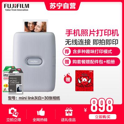 富士(FUJIFILM)mini link灰白 立拍立得 藍牙連接 手機照片打印機 無廢片 套餐三(分享裝含30張相紙)
