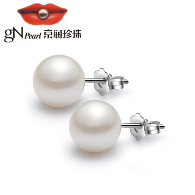 京润珍珠 倾心 925银/18k金镶白色淡水珍珠耳钉 正圆品质 珠宝送女友