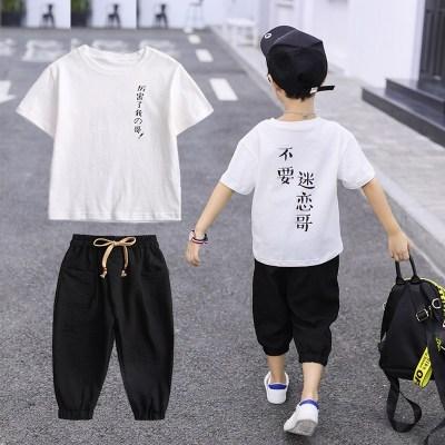 男童夏裝 2019新款兒童套裝 洋氣4夏季6童裝 5兩件7男孩T恤短褲8帥氣9歲潮衣 莎丞