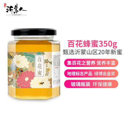 百花蜂蜜純正農家自產百花土峰蜜棗荊條椴樹蜂巢蜜350g
