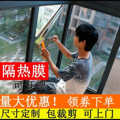 米魁玻璃貼膜窗戶貼紙家用陽臺遮光防曬隔熱膜單向透視太陽膜玻璃貼紙 鏡面銀 100x100cm