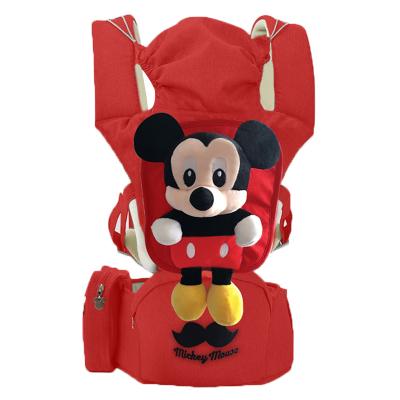 迪士尼嬰兒背帶寶寶腰凳四季多功能通用橫前抱式輕便坐抱娃用品