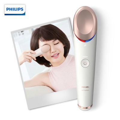 飛利浦(Philips)眼部能量儀BSC301 眼周煥亮護眼儀美容儀按摩器充電式緩解眼疲勞熱敷家用 淡化黑眼圈美眼儀臉部