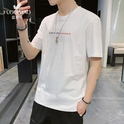 富貴鳥 T 恤 2020 夏 季 新品 短 袖 印花 t 恤 男 圓領 時尚 百搭 透氣 男士 體 恤 男裝