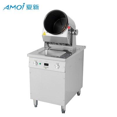 夏新(AMOI)自動炒飯機商用炒菜機器人烹飪機大型智能滾筒炒面炒蛋廚房全自動 G30DA