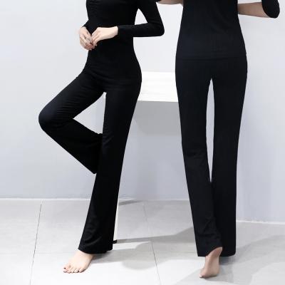 舞蹈褲女成人長褲練功服直筒微喇形體褲子閃電客訓練健美操瑜伽黑色服裝下裝