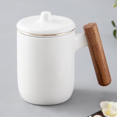 美廚(maxcook)茶杯陶瓷杯 馬克杯水杯泡茶杯 咖啡杯早餐杯茶水分離杯帶濾隔 白色MCTC122