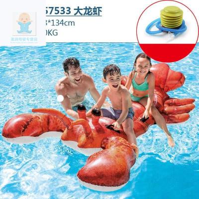 【精品好貨】成人游泳圈兒童坐騎游泳浮排加厚水上用品水上浮床充氣玩具 57533大龍蝦(承重120KG) 家用電泵套餐