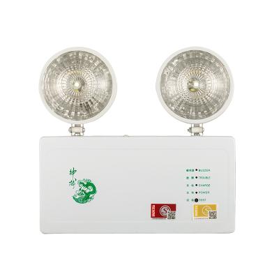 神龍 消防雙頭應急燈 商用家用雙頭應急燈 LK-ZFZD-E3WF