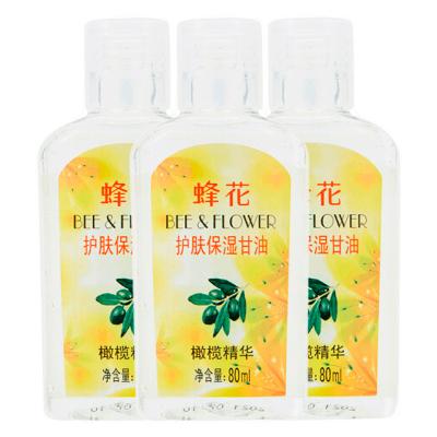 蜂花护肤保湿甘油(深层滋养肌肤 防止粗糙 身体护理) 橄榄精华80ml*3瓶