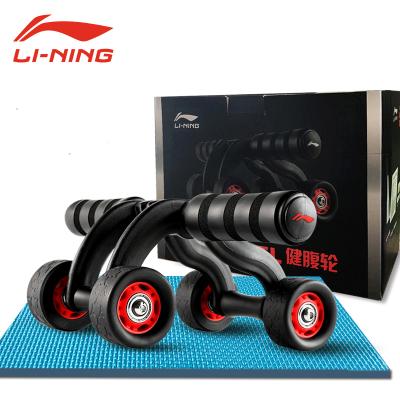 李寧 LI-NING 健腹輪 家用滾輪靜音軸承 四輪健腹輪健腹器腹肌輪 男女馬甲線收腹訓練