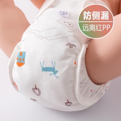 嬰兒尿布兜尿布褲純棉防水隔尿防漏固定舒適柔軟透氣不悶松緊防側漏