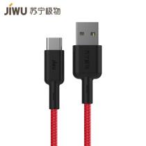 苏宁极物 USB-C Cable(1.2m编织线)红色