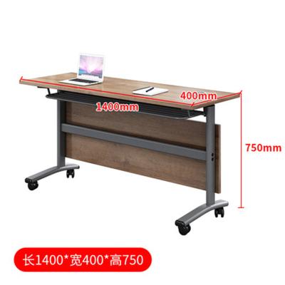 【晋美升】条桌折叠培训桌带轮可移动 拼接翻板桌双人拼接桌 1400*400*750mm