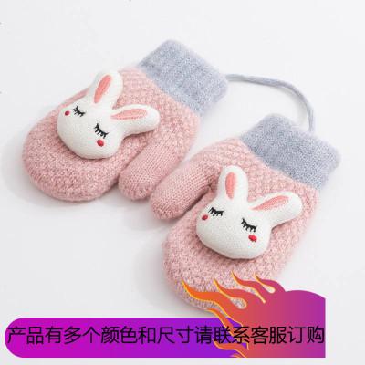 2019兒童手套冬季寶寶手套保暖女童手套可愛男童手套加厚幼兒小孩手套