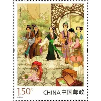 2020-9 古典文學名著 紅樓夢四 第4組 郵局正品 套票 1套4枚