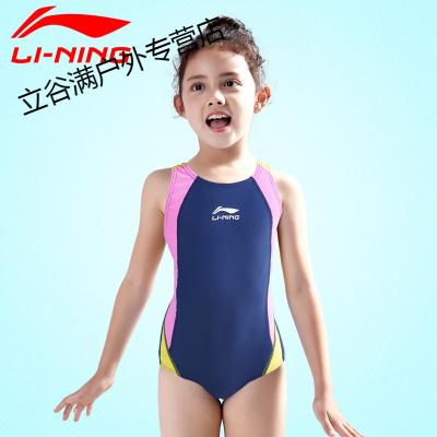 兒童泳衣女孩中大童學生專業連體泳裝女童三角訓練比賽游泳衣