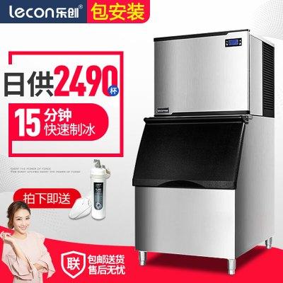 lecon/樂創商用制冰機酒店酒吧KTV200kg公斤182格冰大型全自動方冰機14-20出冰可樂冰機奶茶店設備