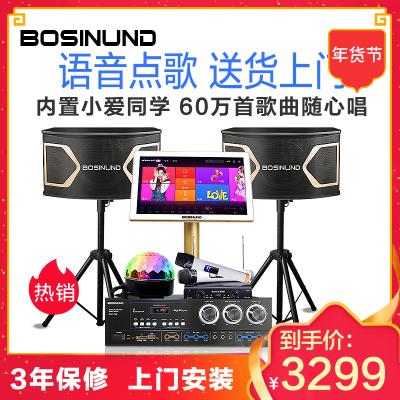 bosinund/博斯顿K5家庭音响KTV唱歌音响全套套装 点歌机触摸屏 家用客厅语音智能点歌机蓝牙卡包音箱卡拉OK