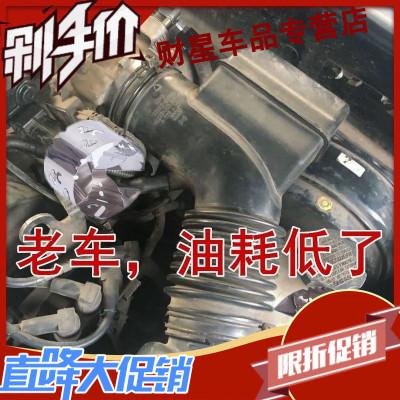 财星汽车节油器省油器动力提升加速器涡轮增压器自吸车改涡轮 全新升级款41-46MM(4叶)